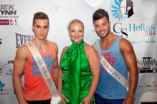 Star & Mr GS Hellas 2014