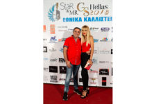 Star & Mr GS Hellas 2018