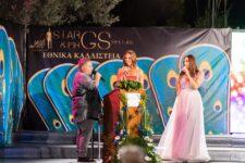 Star & Mr GS Hellas 2020